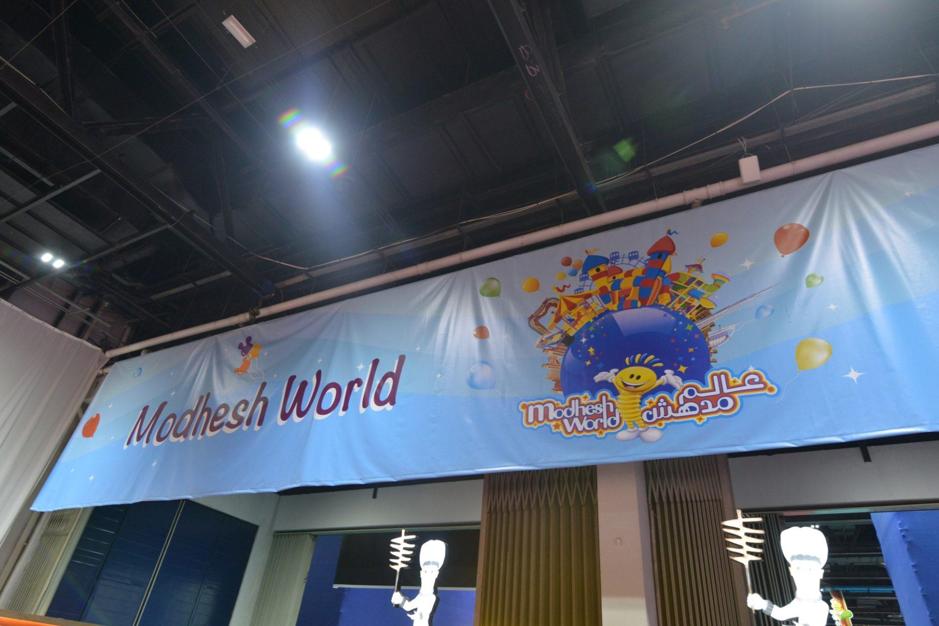Modhesh World