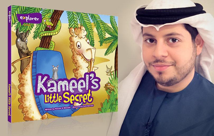 Emirati author debuts children's book about tolerance